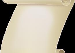 certificate-154169_1280