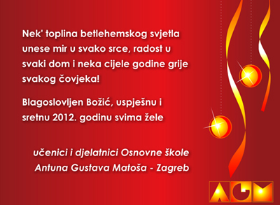 bozicna-i-novogodisnja-23-12-2011