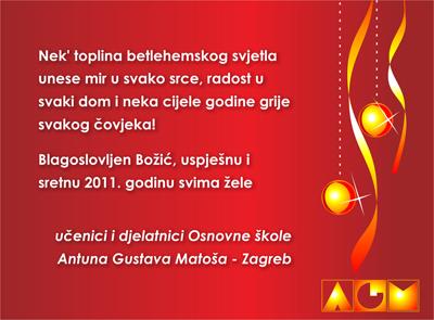 bozicna-i-novogodisnja-24-12-2010